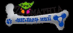 Logo zoomathia